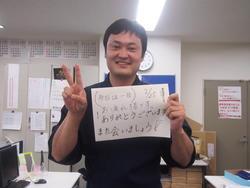 2月25日香川13期第5回(29?35番)